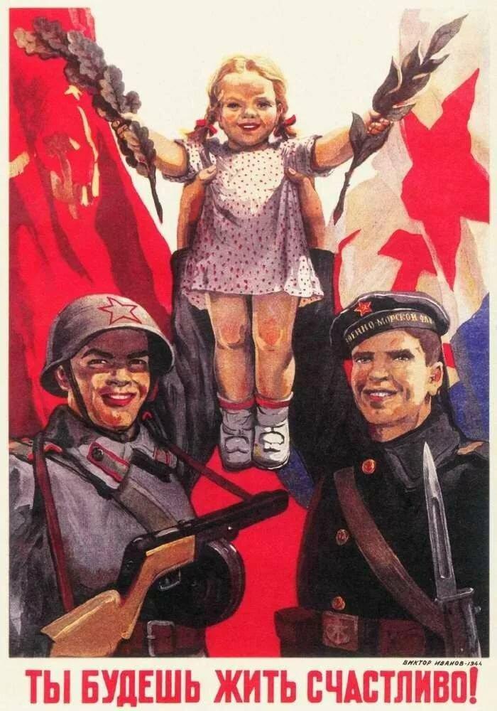 Ежиками, слоган на открытке