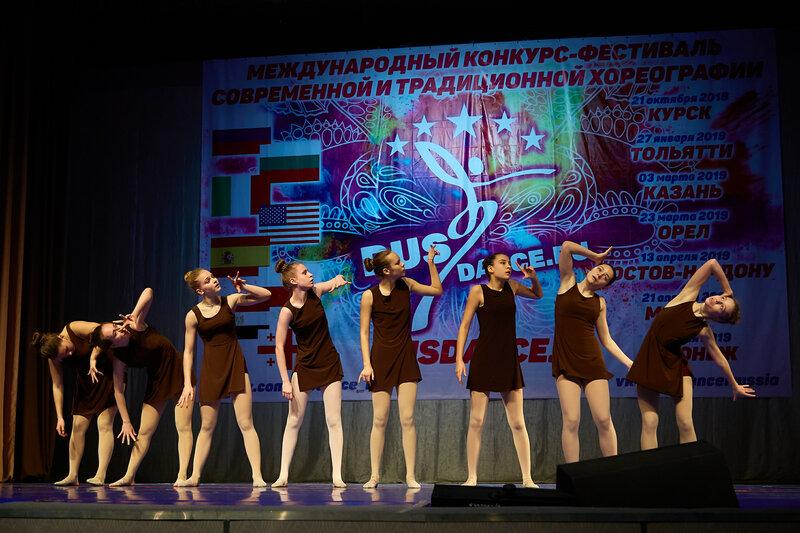 Танец «Сижу на крылечке». Международный конкурс Rusdance