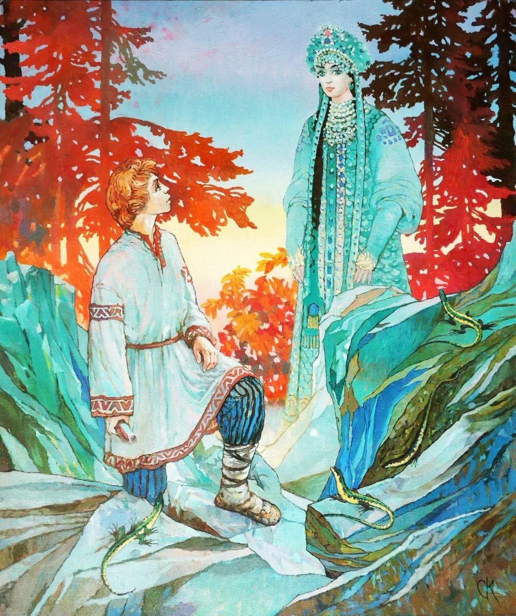 вечером, картинки к сказке медной горы хозяйка утверждают, что менять
