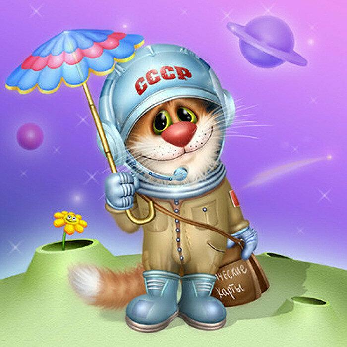 День космонавтики открытки прикольные, анимации