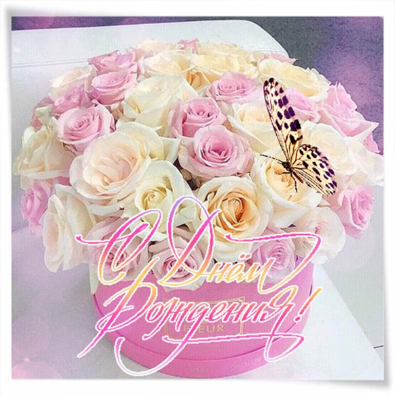 Открытки с красивыми букетами роз-с днем рождения подруга