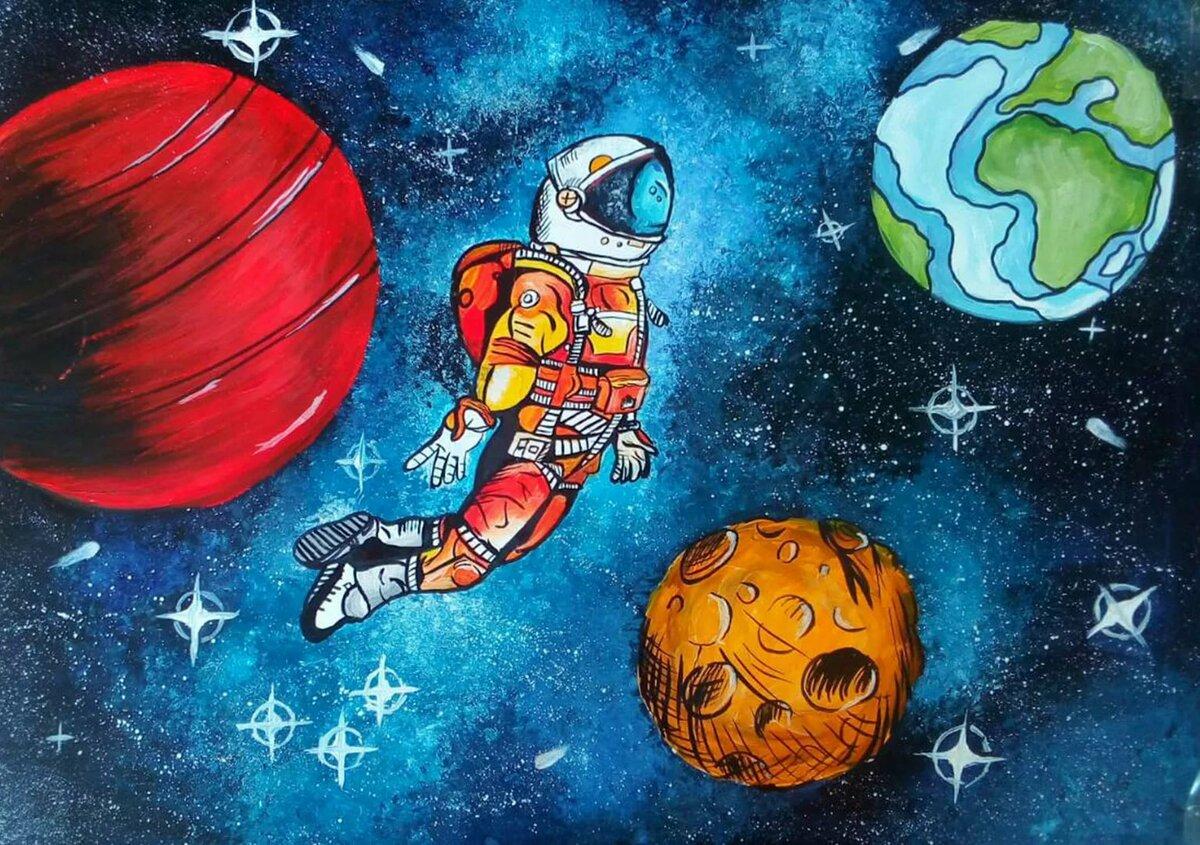 давних космос детям с картинками всего