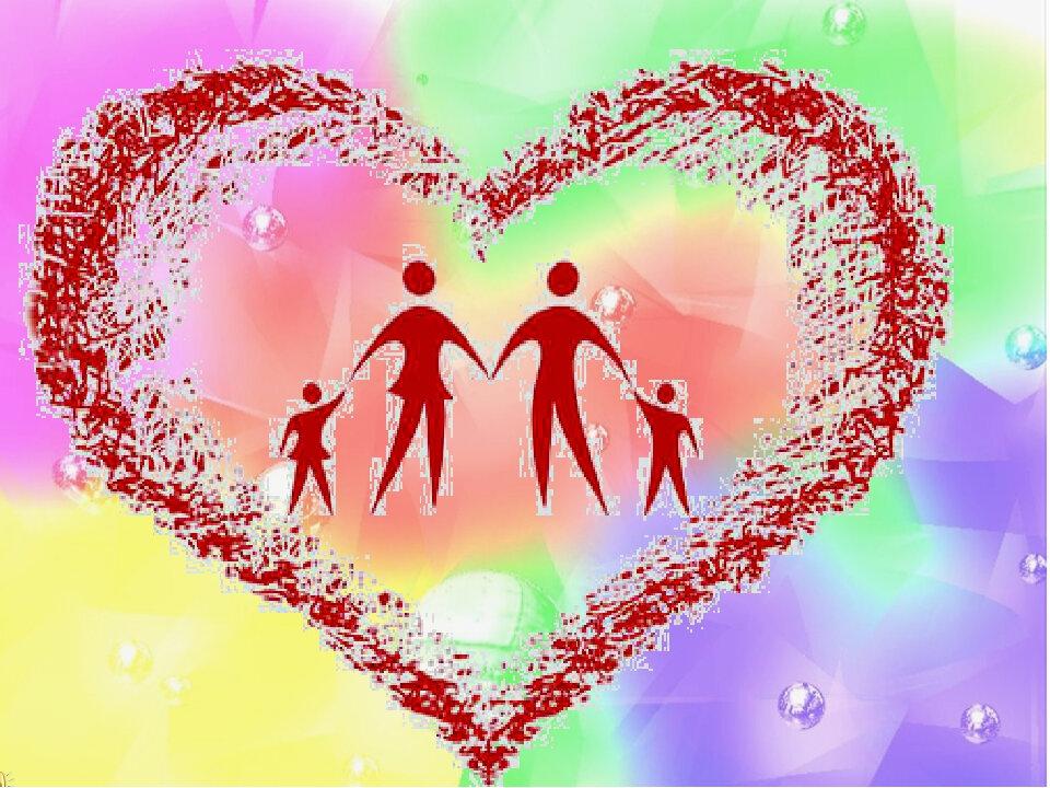 Открытка отправить, картинки с надписью про любовь и семью