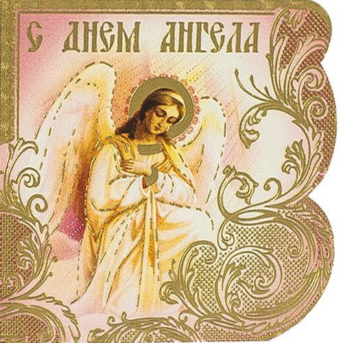 Обои, картинки с днем ангела священнику