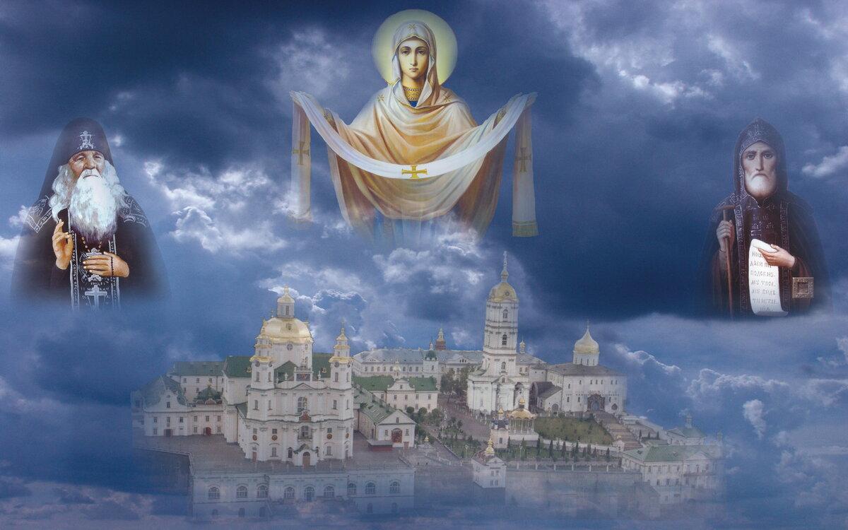 Православный фон для поздравления