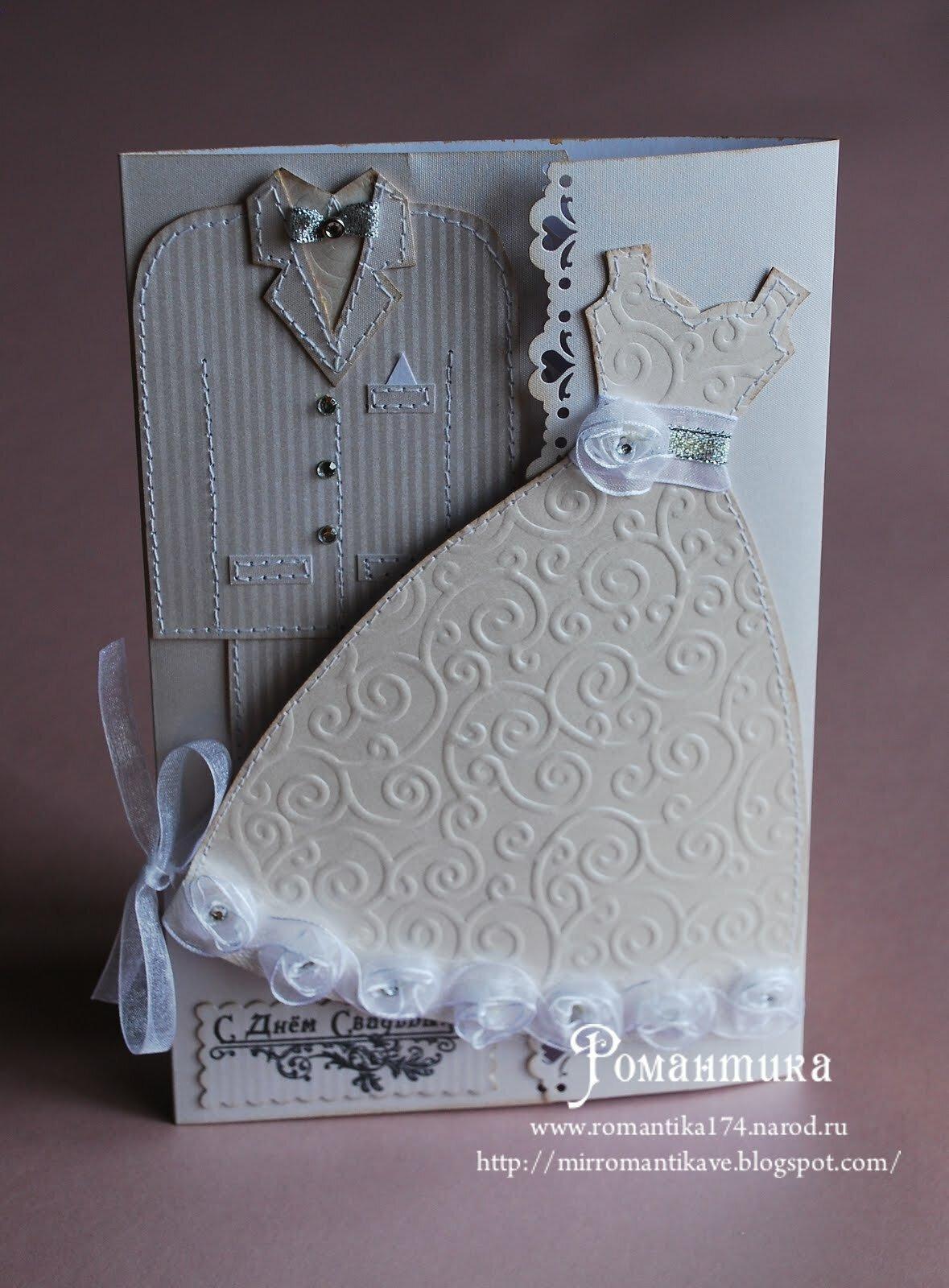 Как сделать свадебную открытку своими руками пошагово