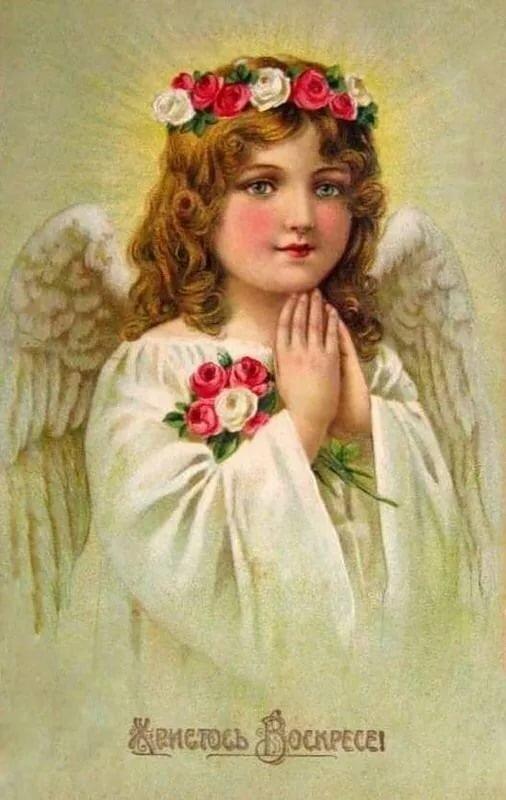 Винтажные открытки с ангелом, рождения картинки