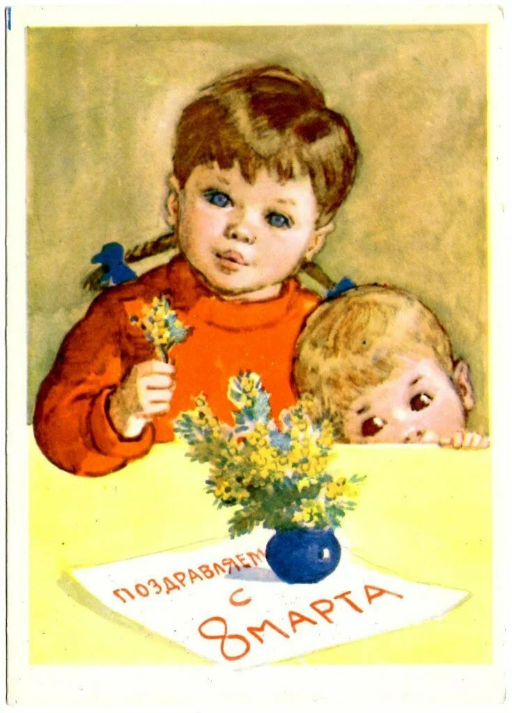 Добрым, советские открытки с 8 марта женщинам