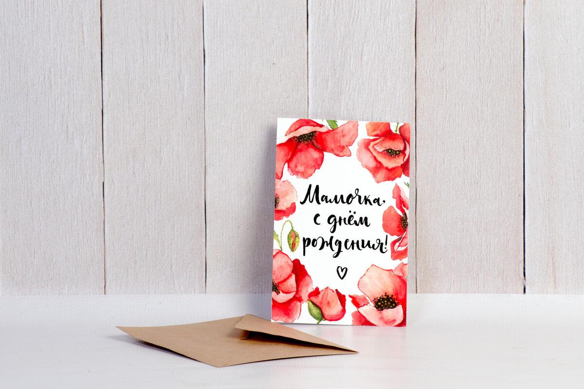 Топ открыток для мамы, скорби памяти