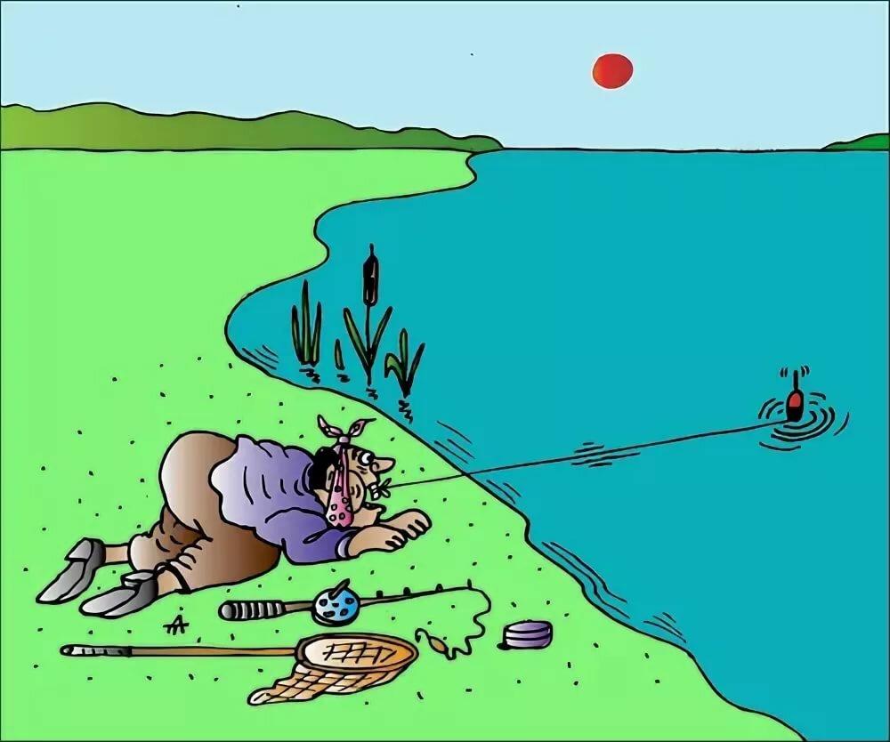 Картинка рыбалки смешная