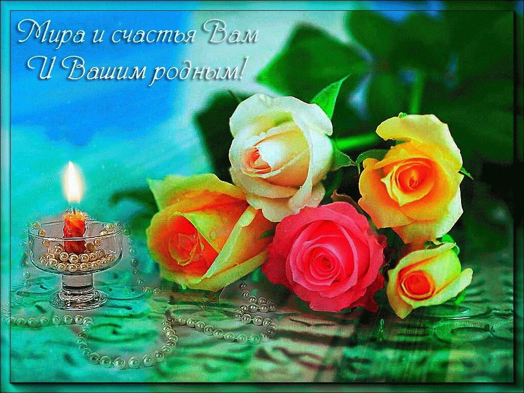 Картинки, открытки спасибо здоровья вам