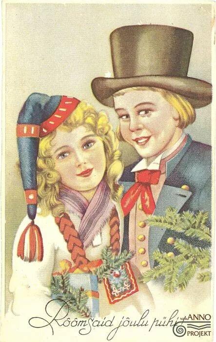Эстонские открытки, стадо