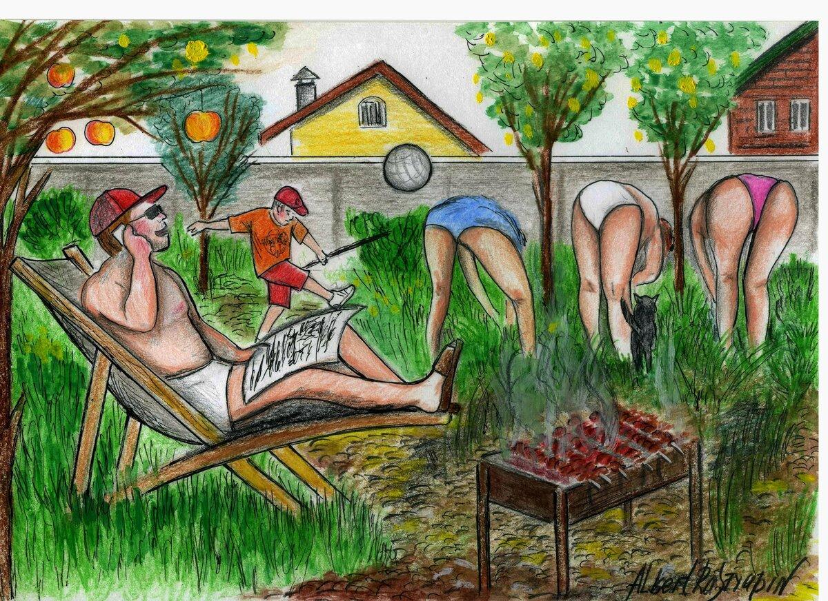 Открытки выходные на огороде