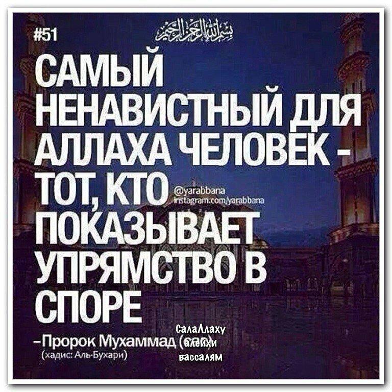 казане самый хороший хадисов картинки сути
