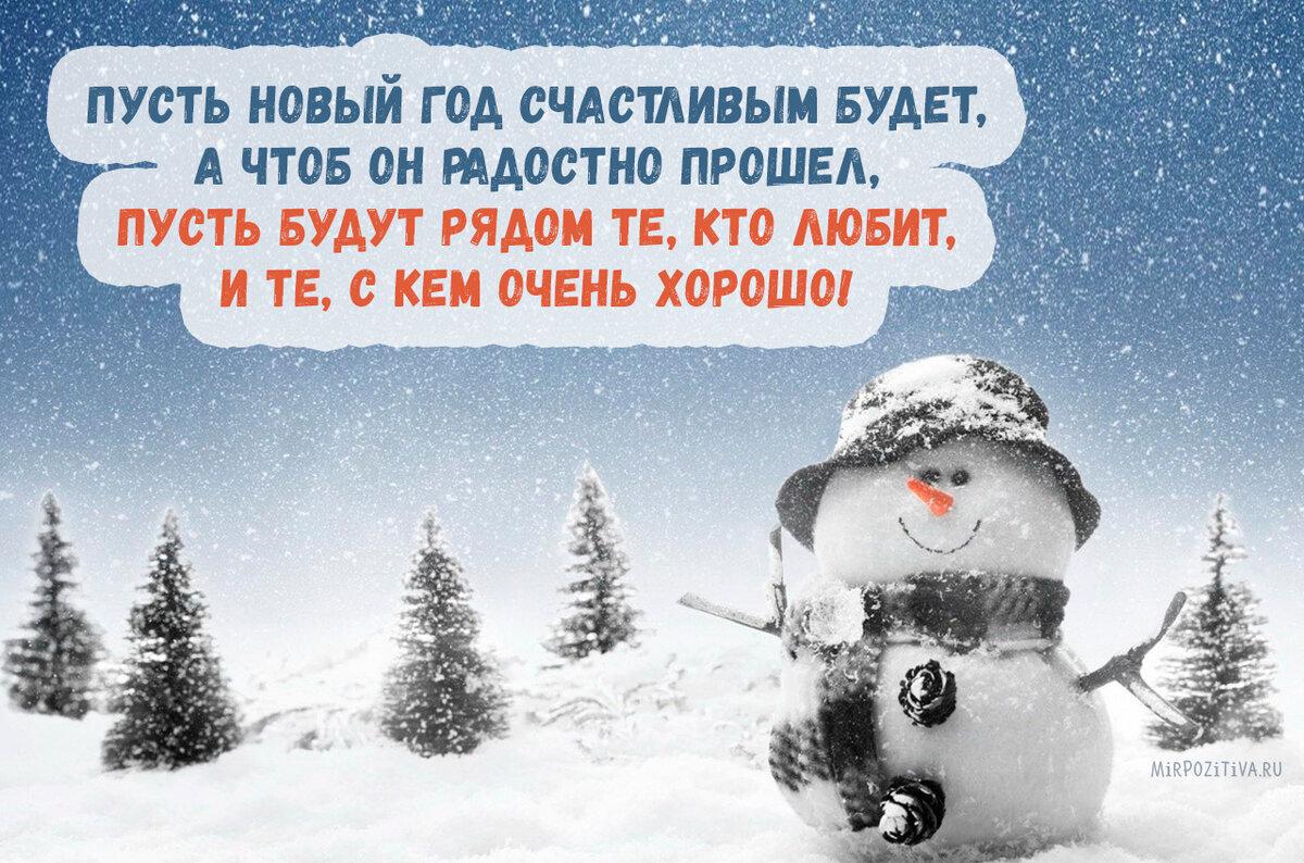 Фото прикольных открыток с новым годом