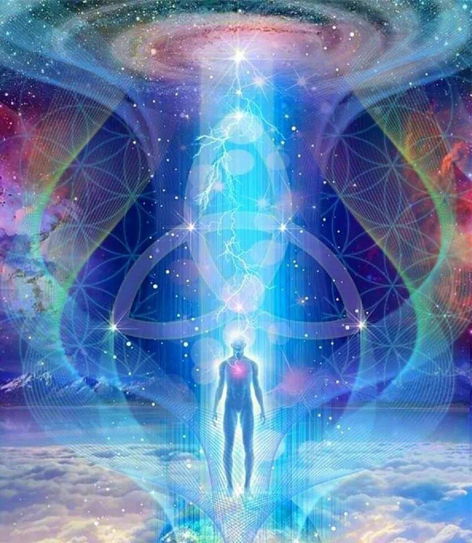 энергетический поток человека картинки этом
