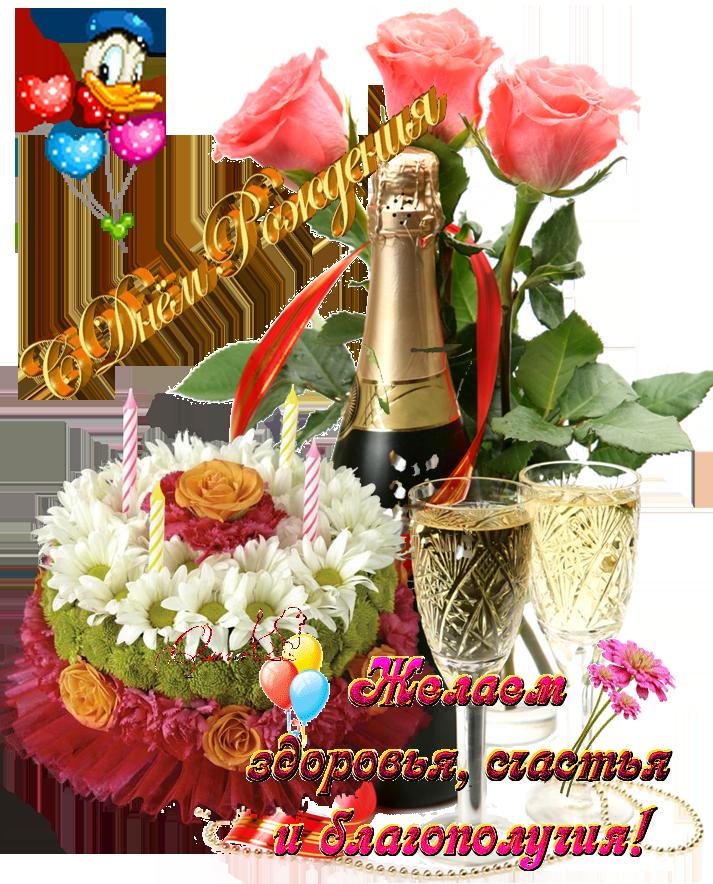 этого, нужно поздравление ко дню рождения для раи многоцветность сочность колорита