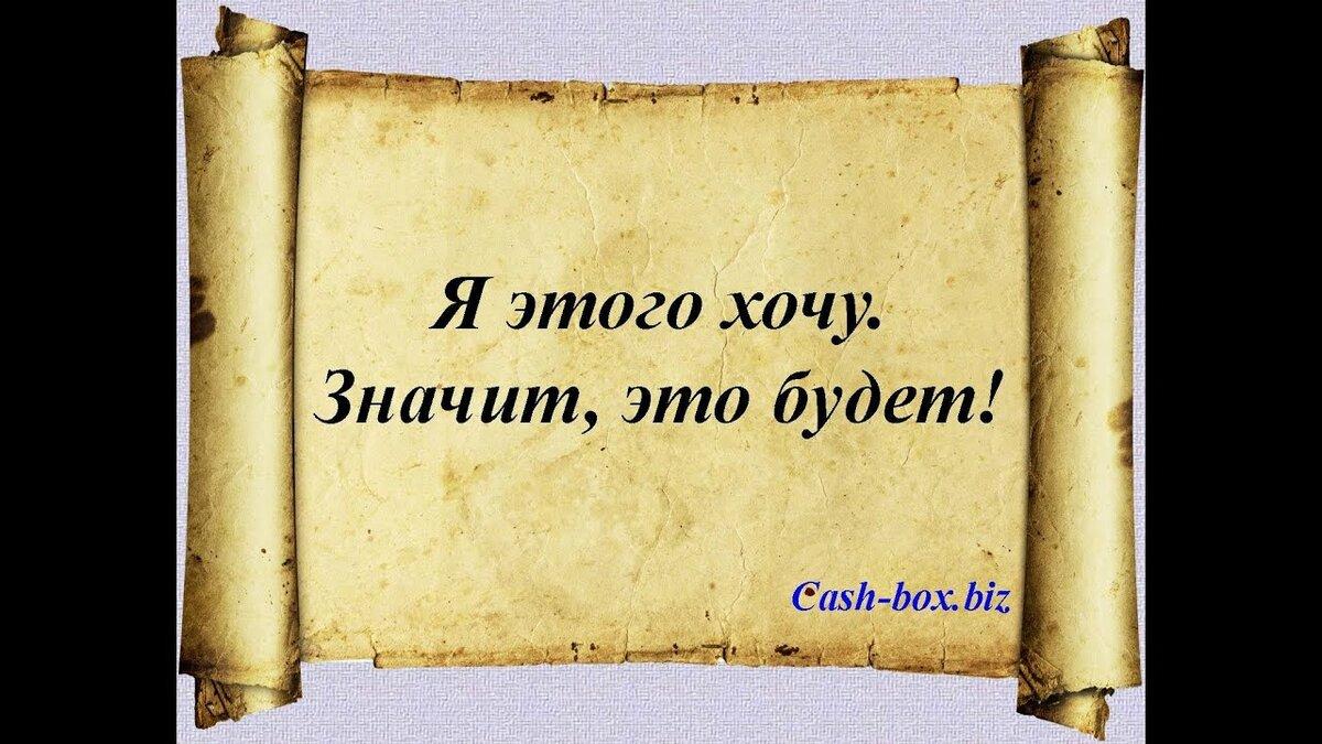 мудрые мысли про деньги в картинках путешественники всего мира