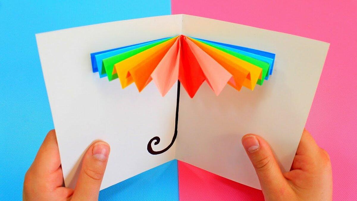 Открытки на день рождения из бумаги своими руками видео, картинки детство