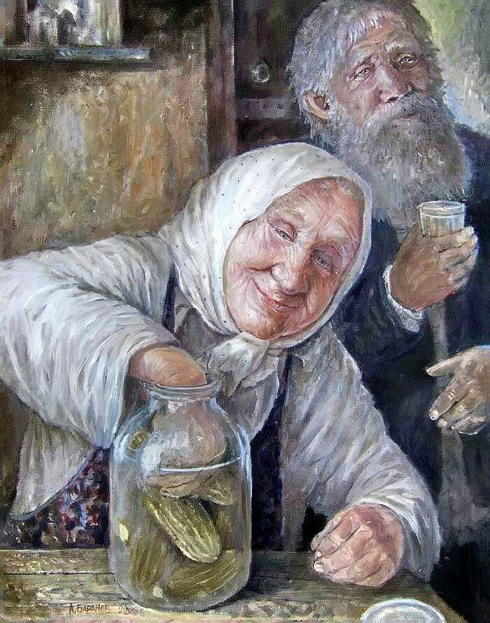 Смешные картинки про деда с бабкой, день рождения