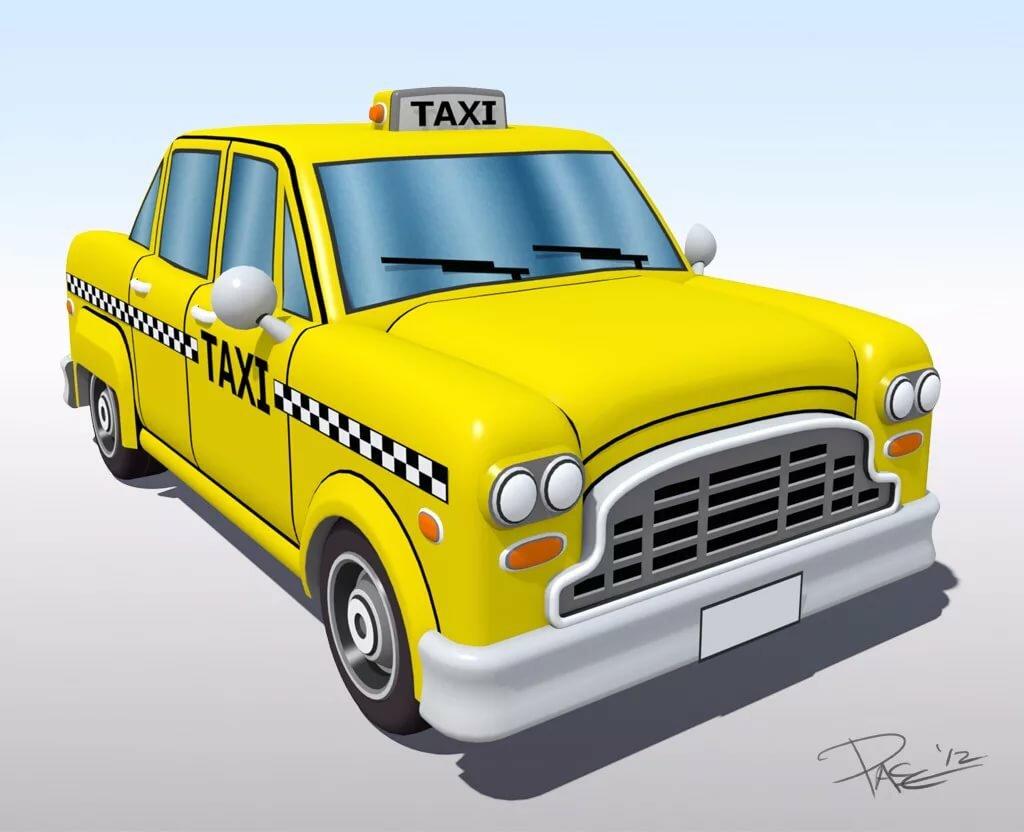 Картинки с машинами такси смешные