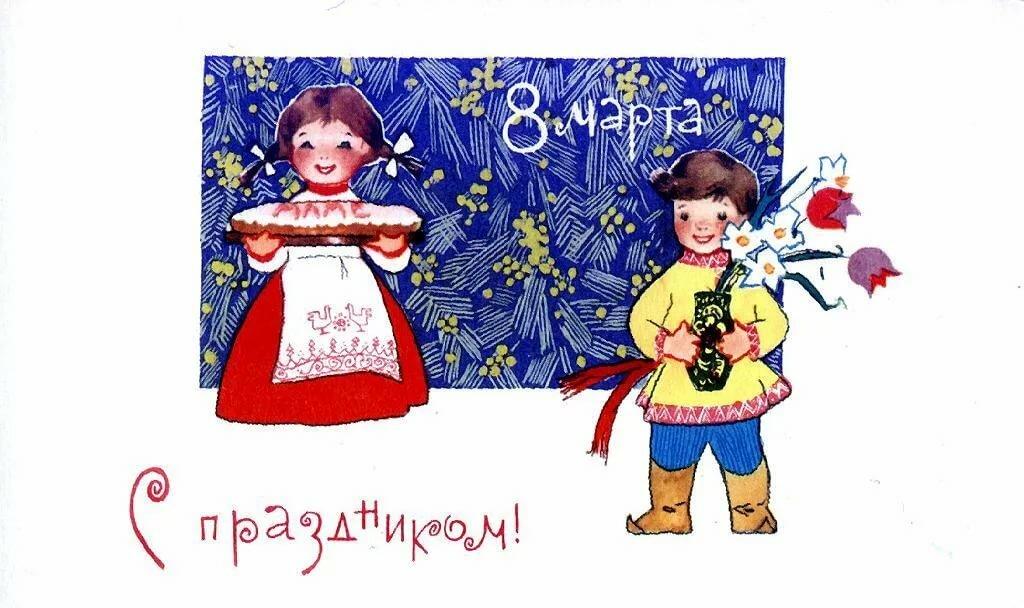 Днем, старые открытки с 8 мартом ссср