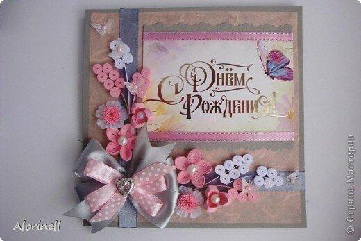 издания открытка на день рождения любимой сестренке от сестры своими руками каждого них свои
