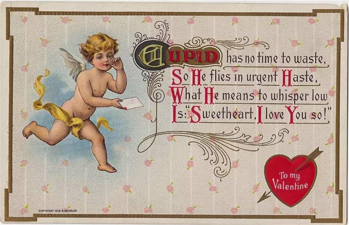 Открытки на день валентина на английском языке