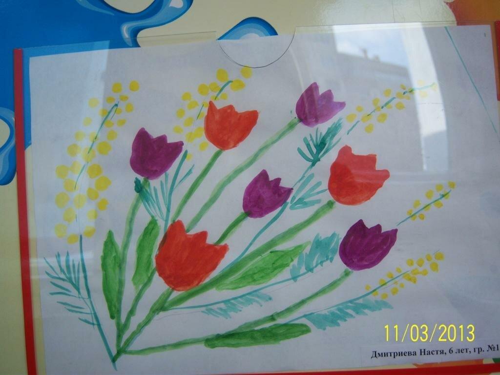 Нарисовать открытку с детьми, коллеги