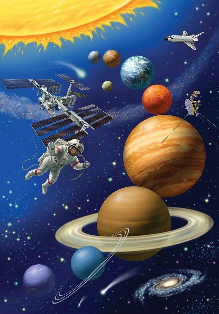 Поделки, открытка планеты солнечной системы