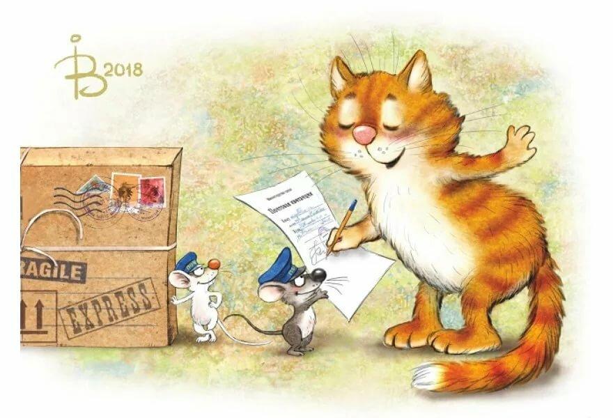 Открытки с котами почтовые