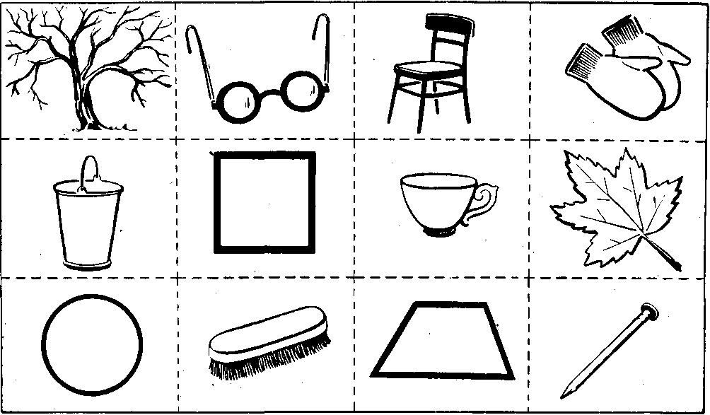 Развивающие картинки методика