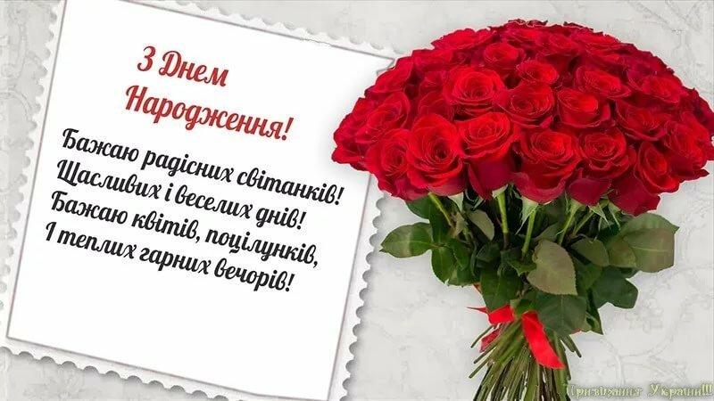 Поздравления с днем рождения женщине красивое украинское