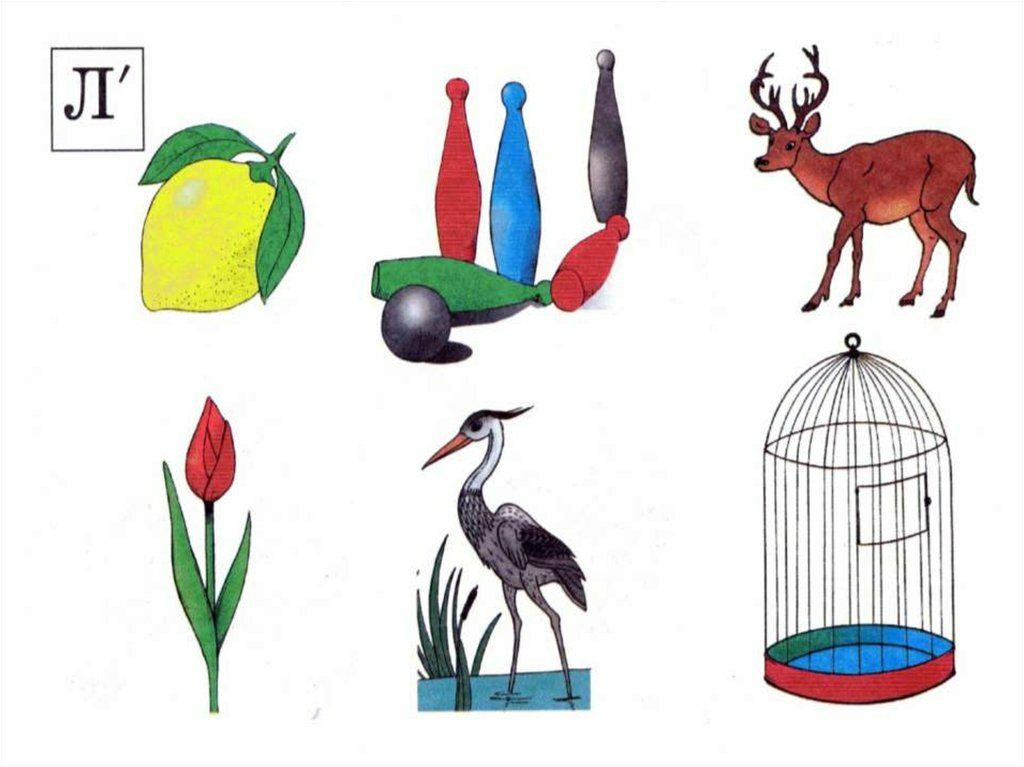 Звуки к открытки, век французские открытки