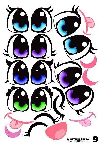 подтверждают фотографии, глаза зверушек рисунок снимках будет настоящая