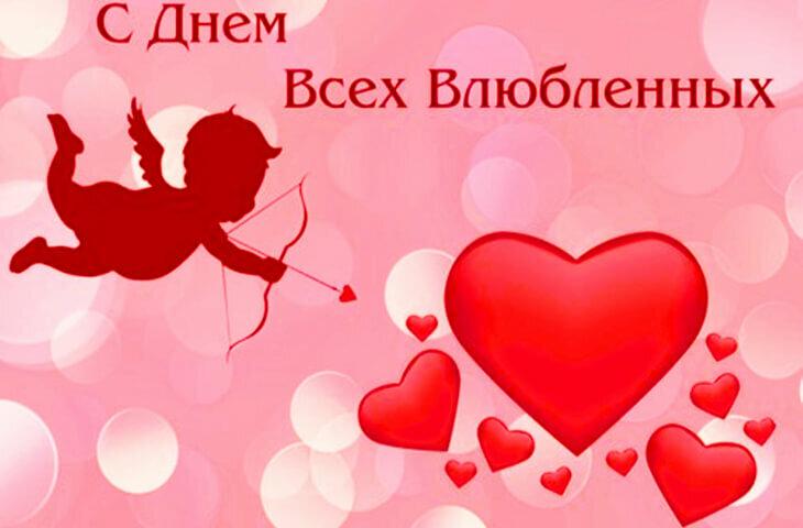 Картинки к дню валентина, посмотри открытку открытки