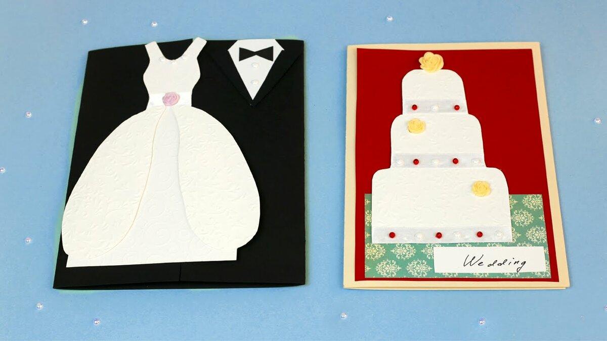 Поздравление, открытка своими руками ко дню свадьбы от внучки