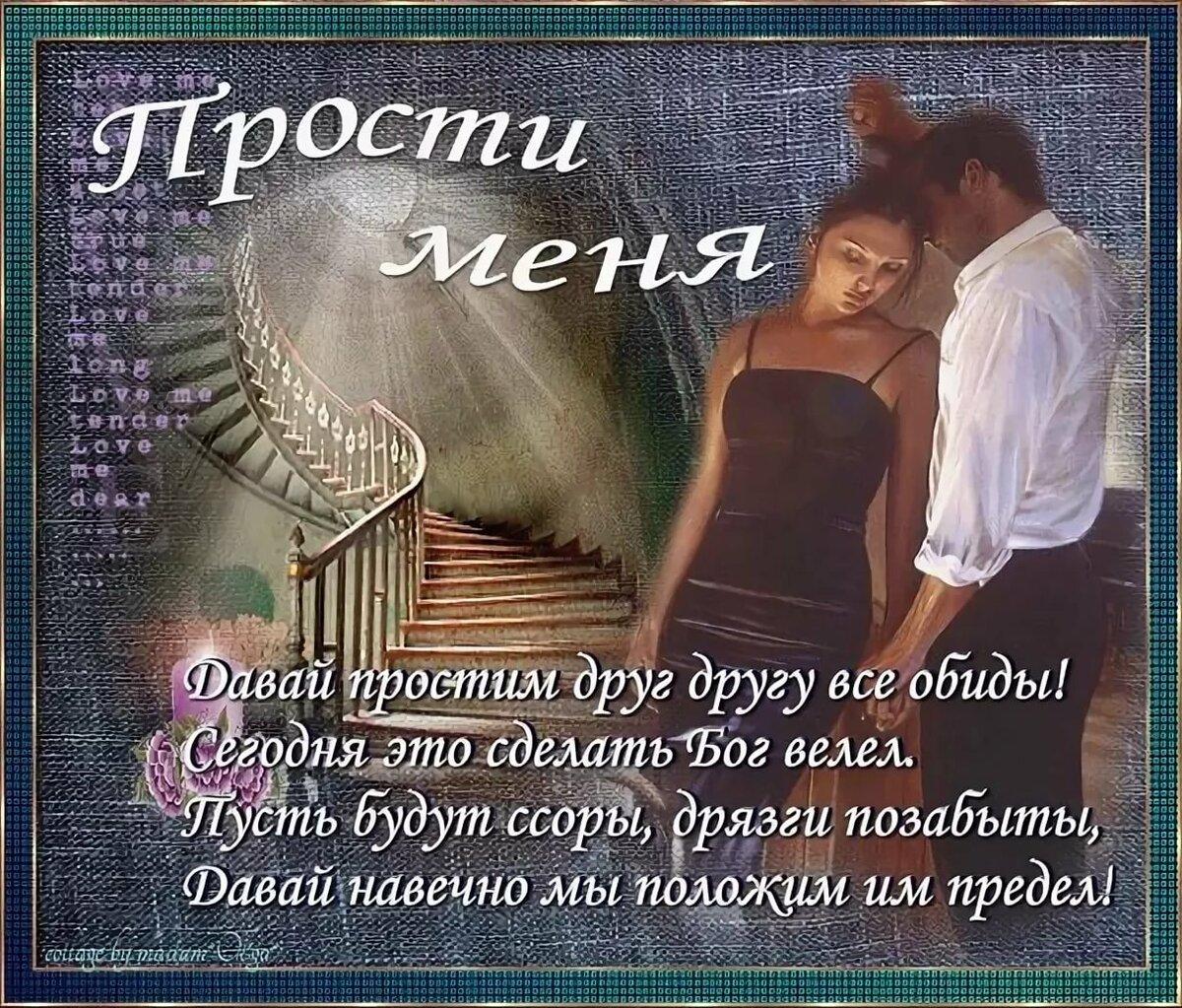 Открытки прощание с любимым человеком, сердцем