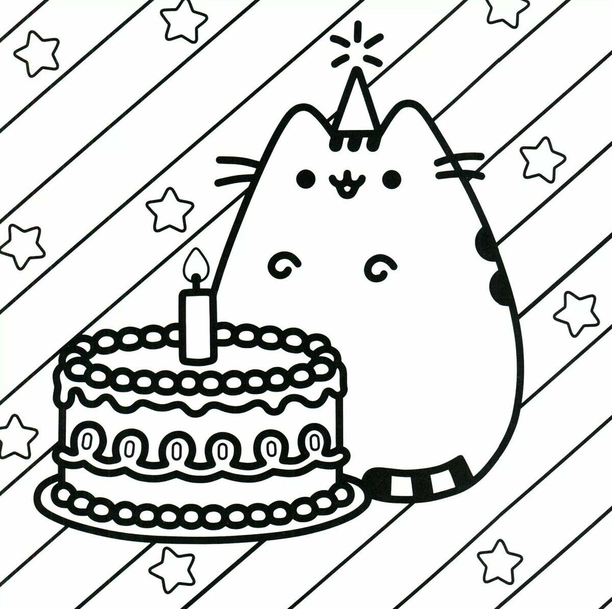 Картинки для распечатки на день рождения для девочки