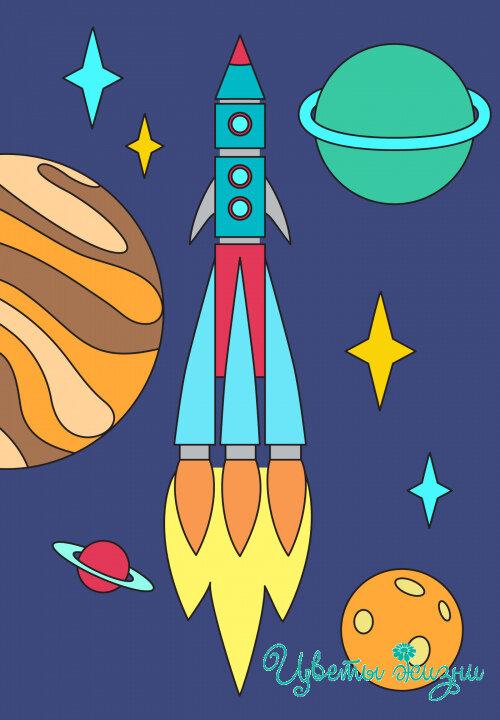 огромное нарисовать рисунок про космос поэтапно делать