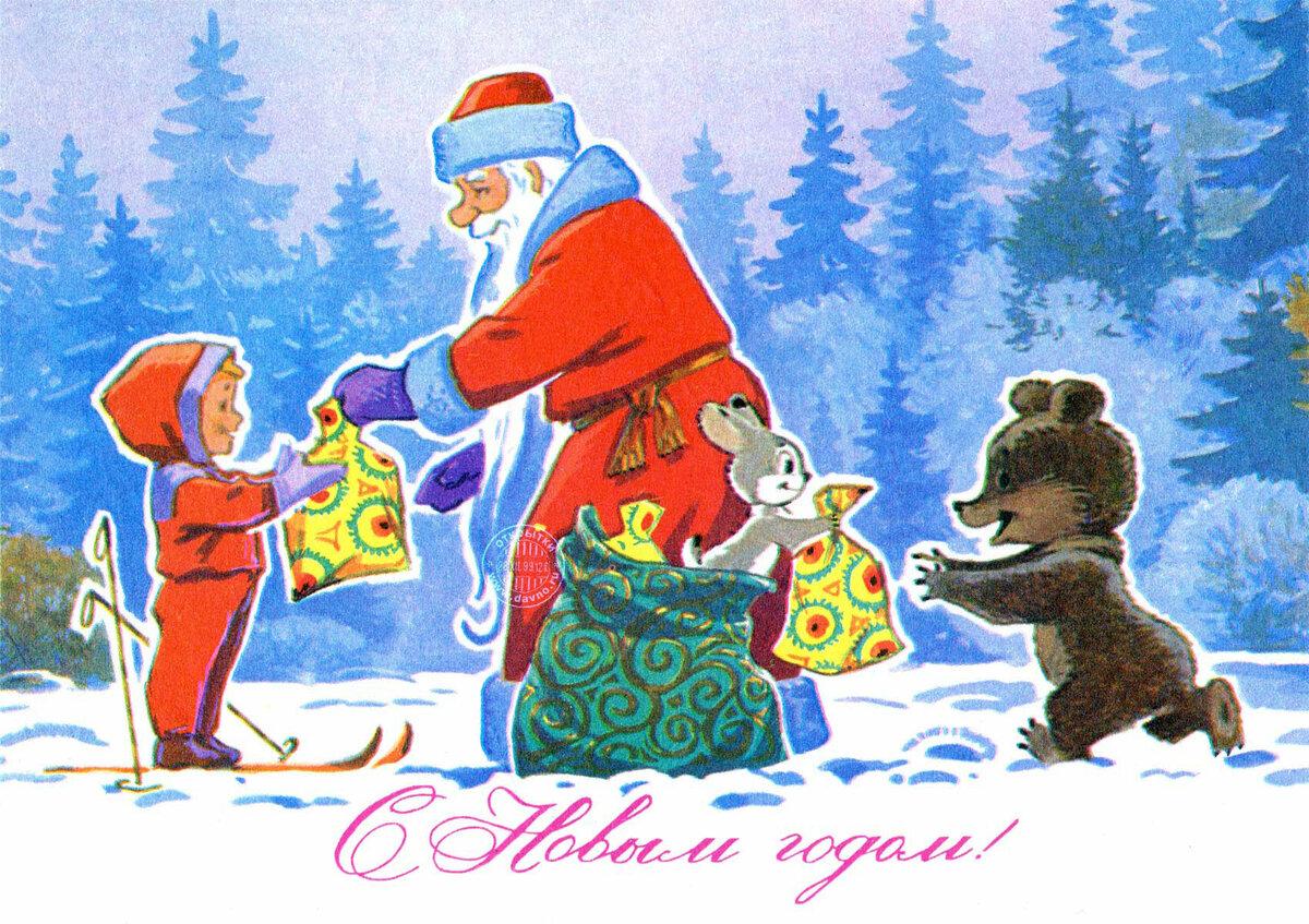 Рисунки старых открыток к новому году