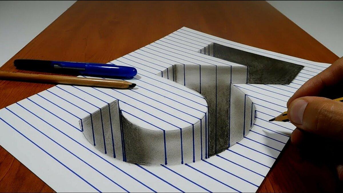 Объемные картинки на бумаге карандашом для начинающих