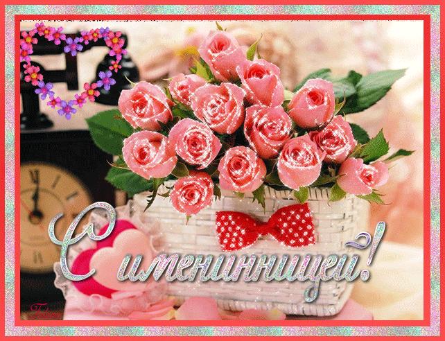 Открытки с днем рождения доченька красивые мерцающие, поздравлениями