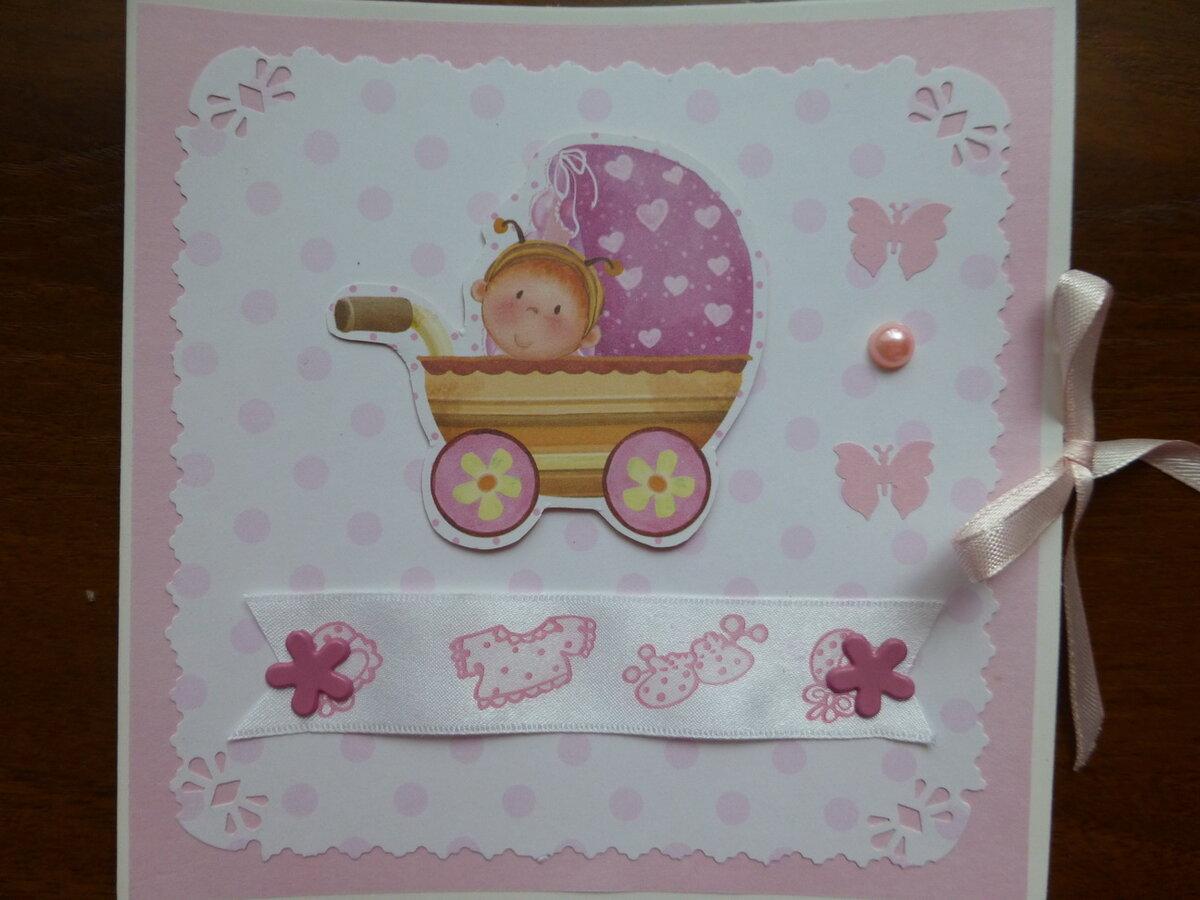 Новорожденное открытки, анимации будь счастлива