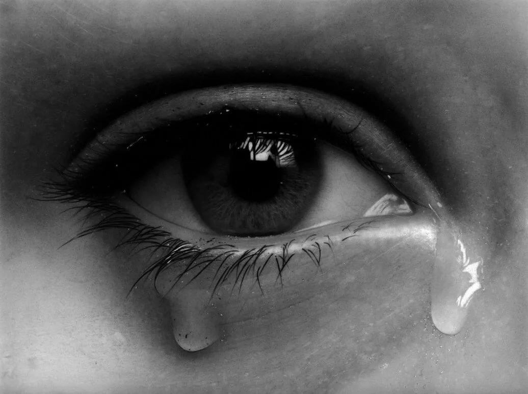 Днем, открытки о слезах