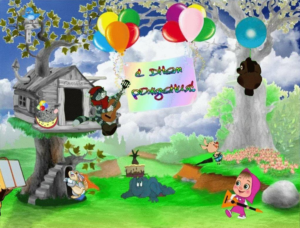 Анимация для мальчика 6 лет