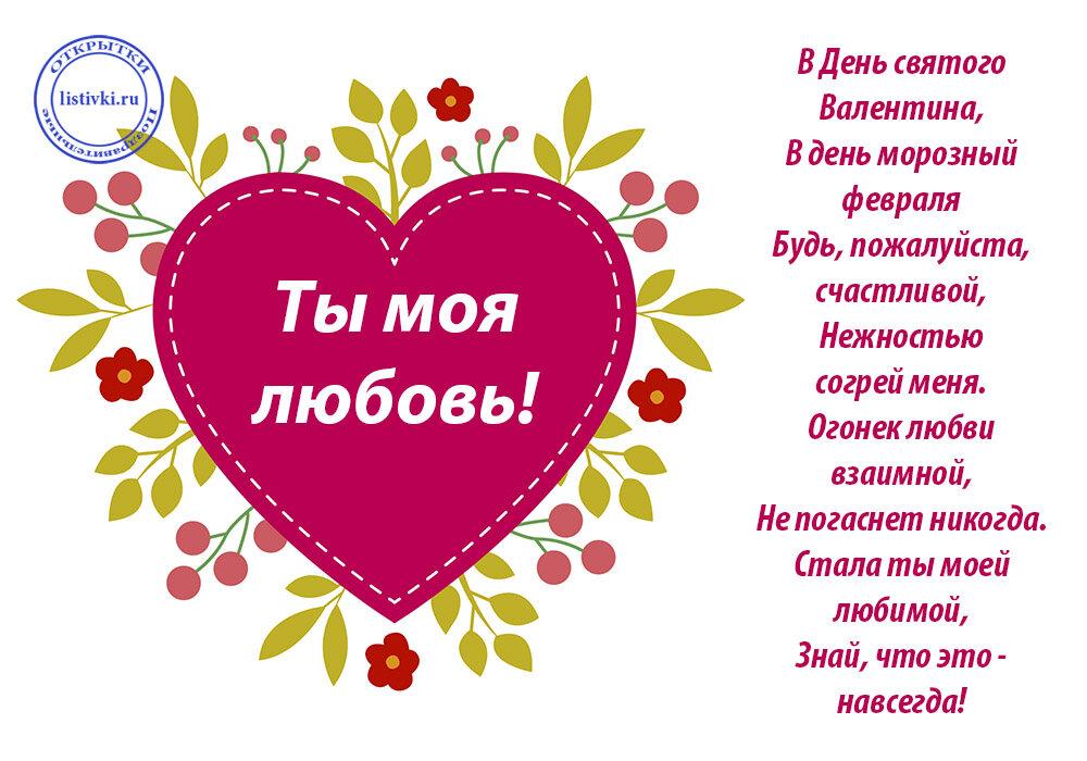 тип пожелания поздравления с 14 февраля собчак показала