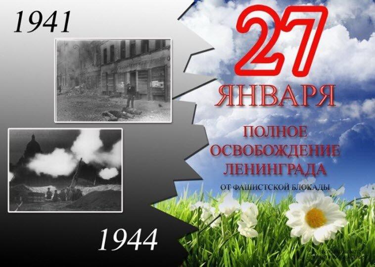 Открытки, открытка снятие блокады ленинграда