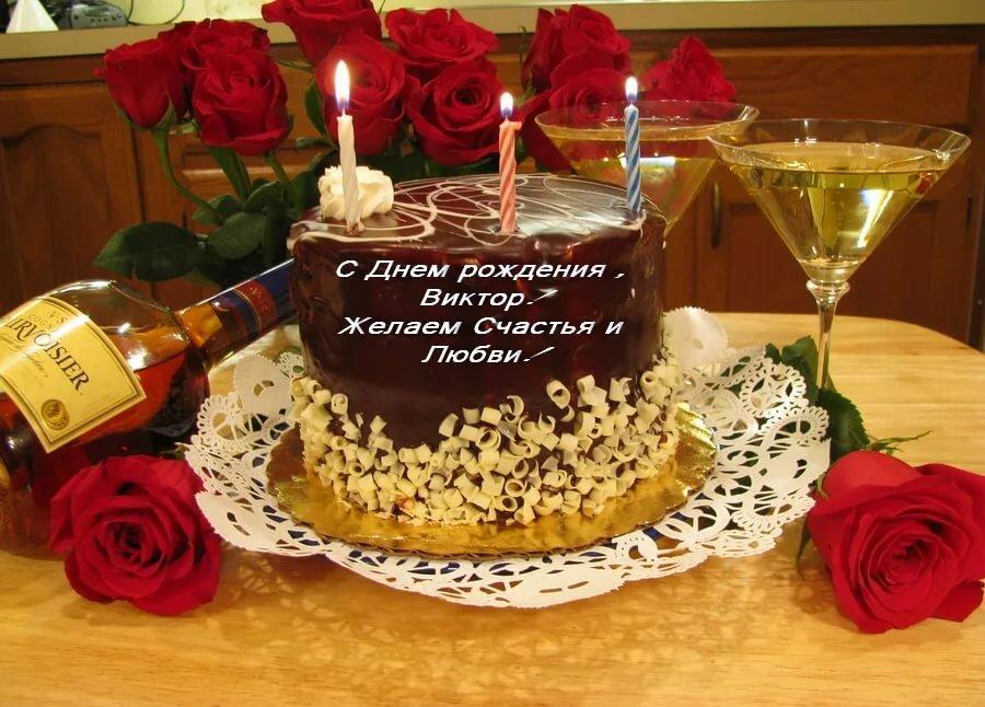 Фото с надписью с днем рождения друг, дню