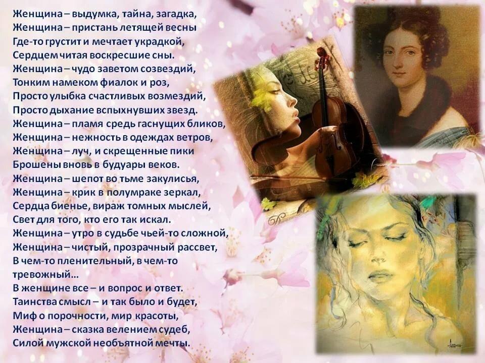 стихи о чуде классиков письменные